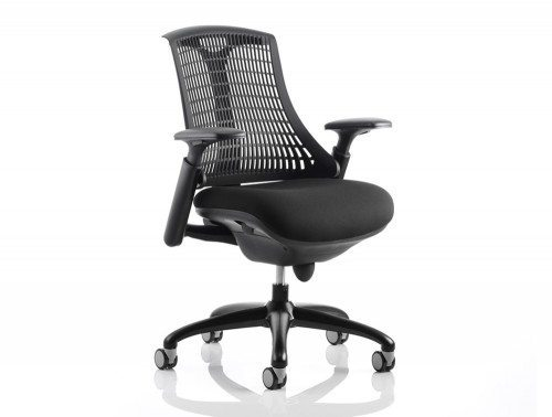 Flex Task Operator Chair Black Frame With Black Fabric Seat Black Back With Arms Featured Image