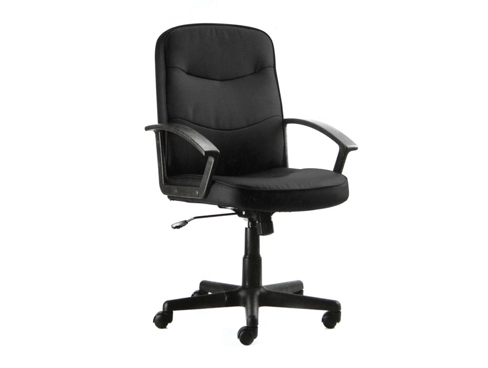Harley Executive Chair Black Fabric With Arms Featured Image