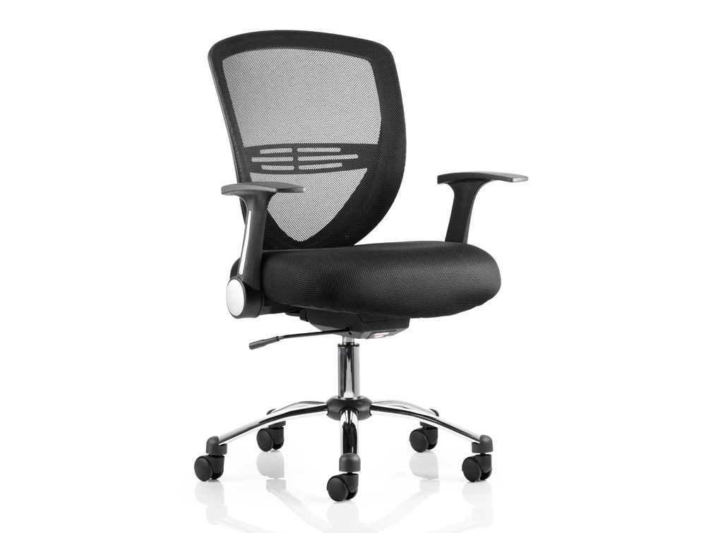Iris Task Operator Chair Black Fabric With Arms Featured Image